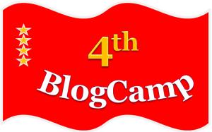 Riri-4-tahun-BlogCamp1-300x187
